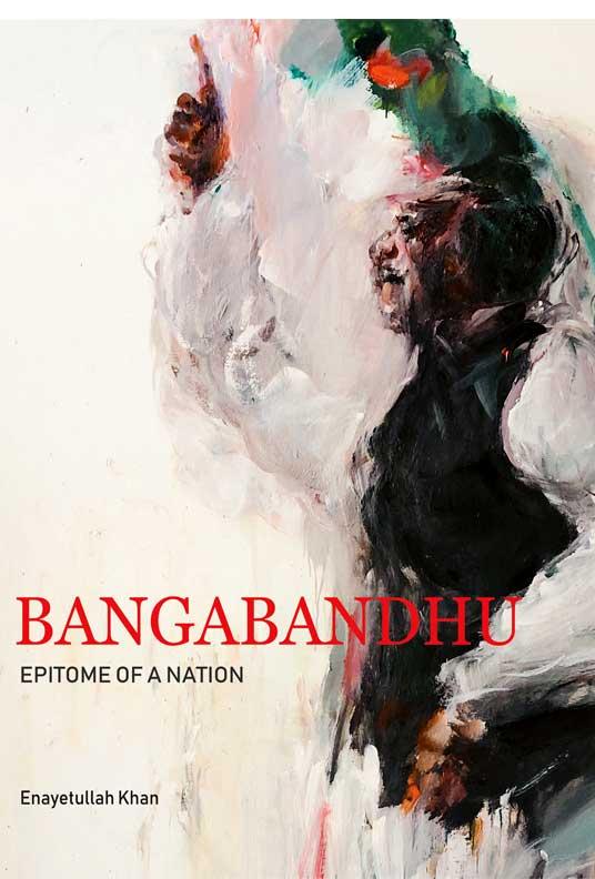 Bangabondhu-img